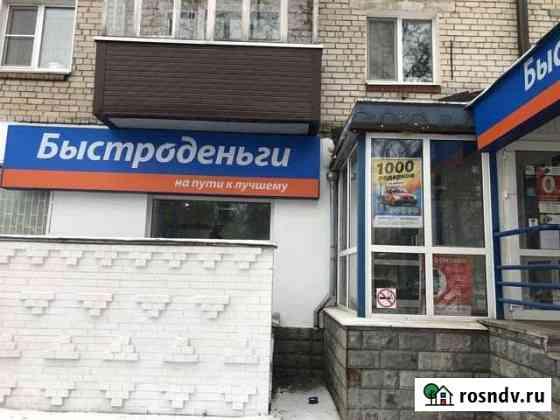 Сдам Димитровград