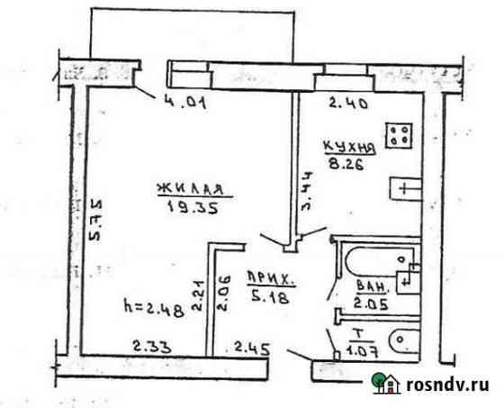 1-комнатная квартира, 35 м², 3/5 эт. Рудня
