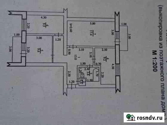 3-комнатная квартира, 63 м², 3/3 эт. Чаны