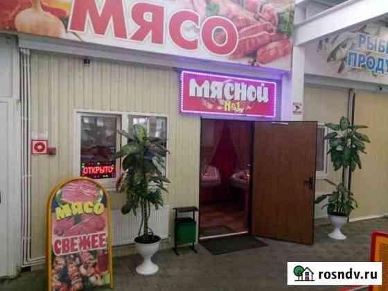 Торговый павильон «Мясной №1» Павловская
