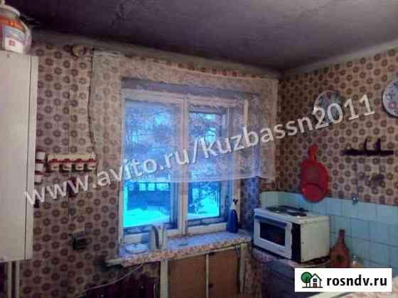 3-комнатная квартира, 54 м², 2/4 эт. Ленинск-Кузнецкий