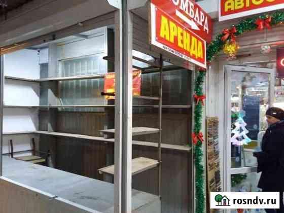 Сдаётся торговая площадь Черкесск