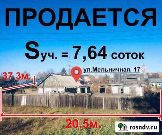Участок 7 сот. Белогорск