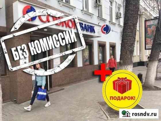 Магазин продажа, 172 кв.м., есть арендатор Воронеж