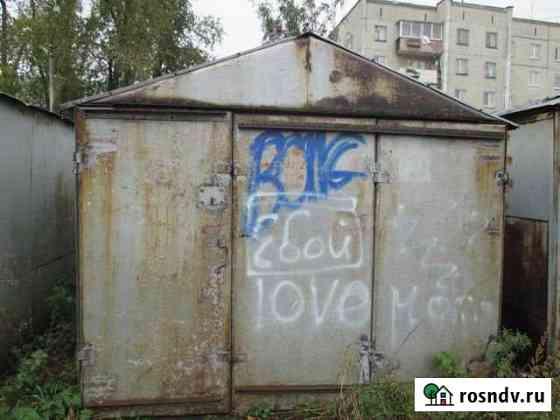Гараж 18 м² Первоуральск