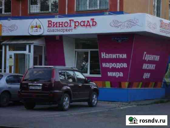 Торговое помещение, 114 кв.м. Красноярск