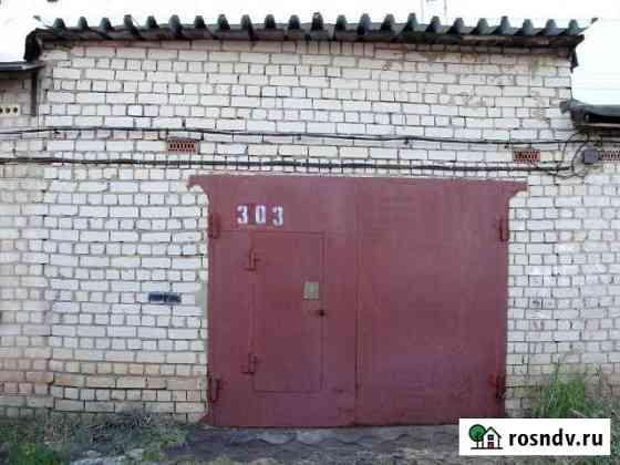 Гараж 27 м² Кострома