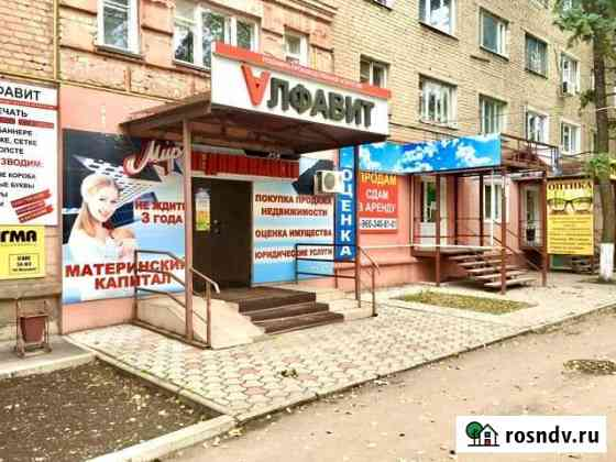 Аренда офиса в центре города Балашов