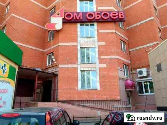 Магазин 150 кв.м. Курск