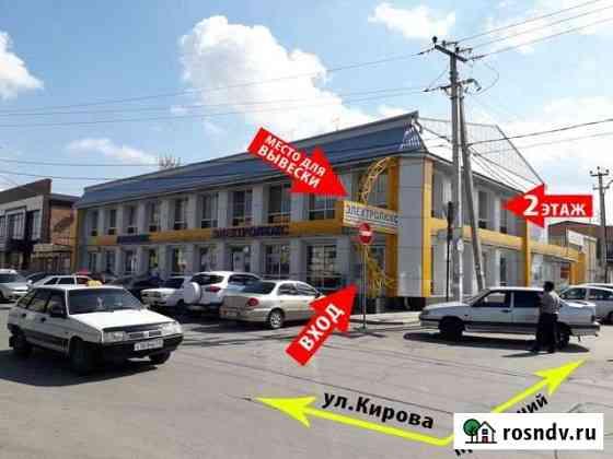 Помещение свободного назначения, 171.5 кв.м. Сальск