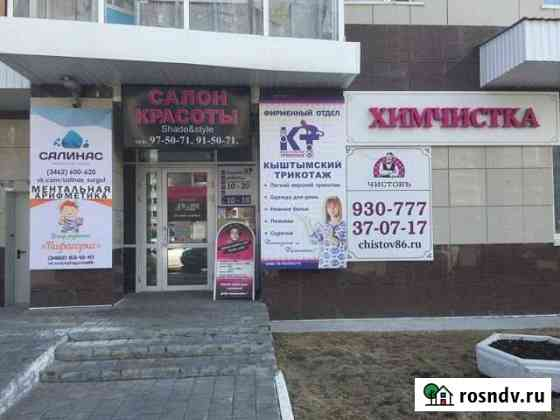 Готовый бизнес, помещение 219 кв.м. Сургут
