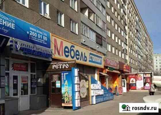 Магазин с Арендатором,в цоколе на остановке, 90 кв.м. Красноярск