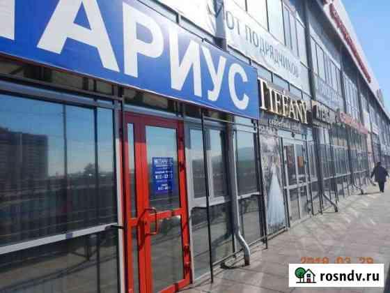 Помещение, 239 кв.м.. ул. Ключевская, 76А Улан-Удэ