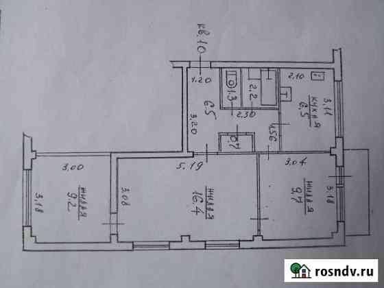 3-комнатная квартира, 52.5 м², 4/5 эт. Петрозаводск
