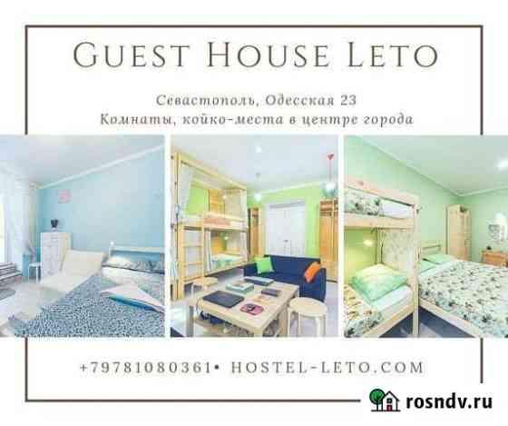 Комната 27 м² в 3-ком. кв., 1/3 эт. Севастополь
