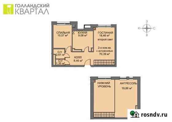 3-комнатная квартира, 70 м², 4/4 эт. Ивантеевка