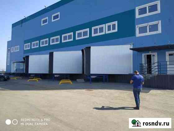 Новый складской комплекс А, 2300 кв.м. Подольск