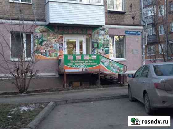 Качалова, 27 (угол с ул.Мира) Пермь
