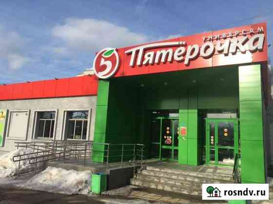 Магазин Пятерочка продам Нижний Новгород