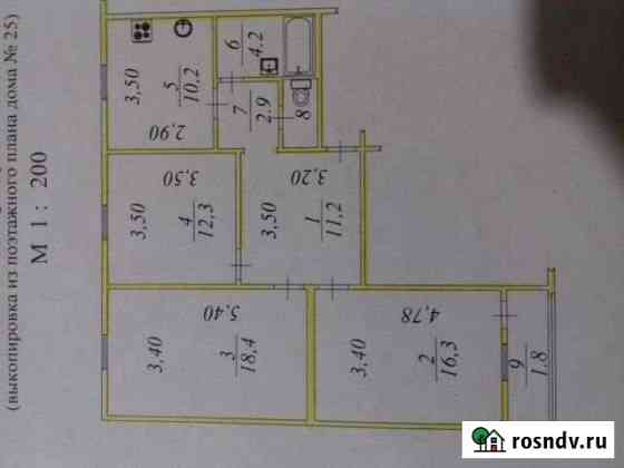3-комнатная квартира, 77.3 м², 2/2 эт. Тарко-Сале