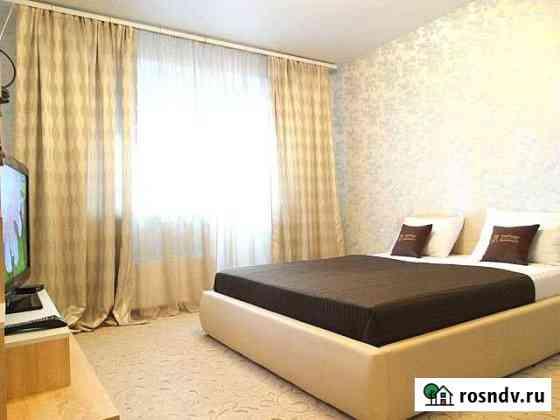 1-комнатная квартира, 47 м², 14/16 эт. Тула