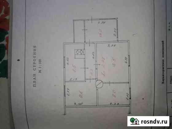 3-комнатная квартира, 46 м², 1/1 эт. Муезерский