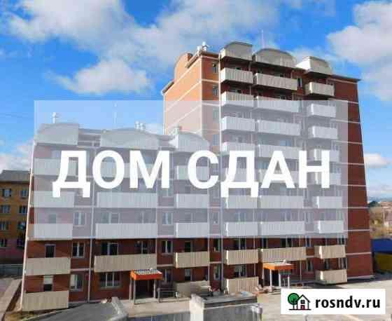 Студия, 44.9 м², 1/5 эт. Улан-Удэ
