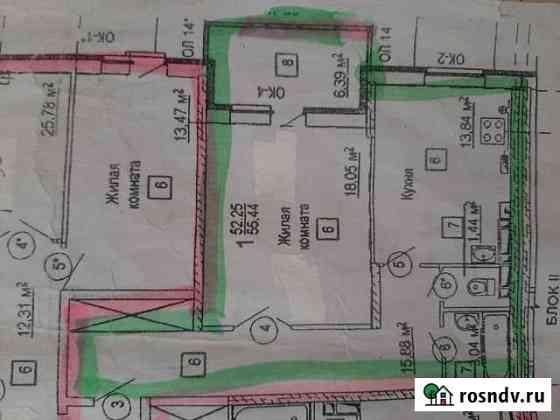 1-комнатная квартира, 55.4 м², 5/5 эт. Арзамас