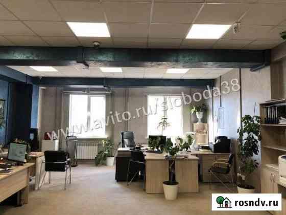 Офис 87 кв.м. Иркутск