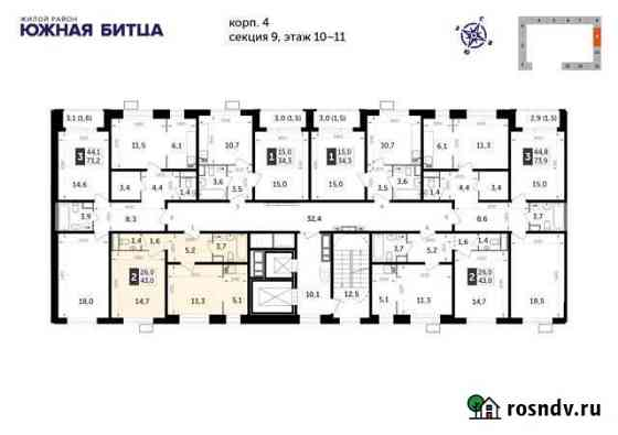 2-комнатная квартира, 43 м², 10/25 эт. Видное