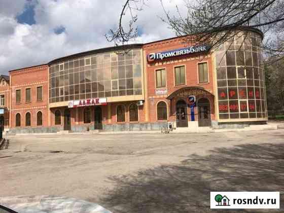 Коммерческая недвижимость Пятигорск