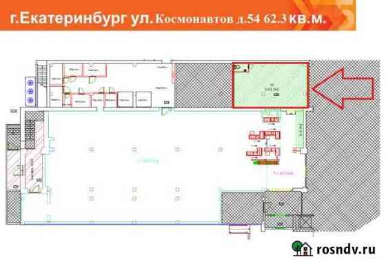 Торговое помещение, 62.3 кв.м. Екатеринбург