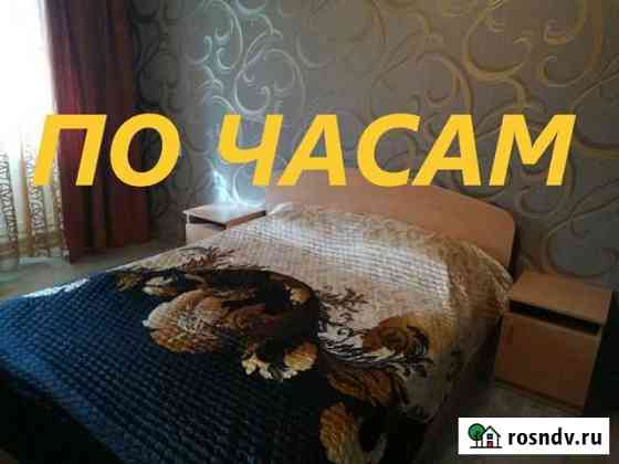 1-комнатная квартира, 40 м², 3/5 эт. Новочеркасск