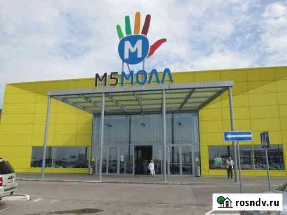 Тц М5 Молл остров площадь Рязань