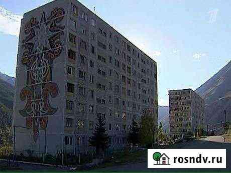 3-комнатная квартира, 80 м², 7/9 эт. Эльбрус