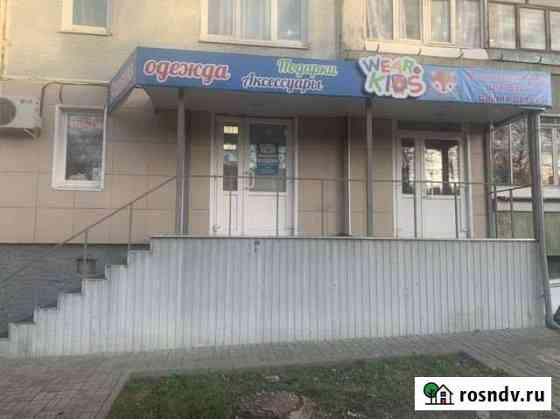 Торгово-офисное помещение 53 кв.м Тула