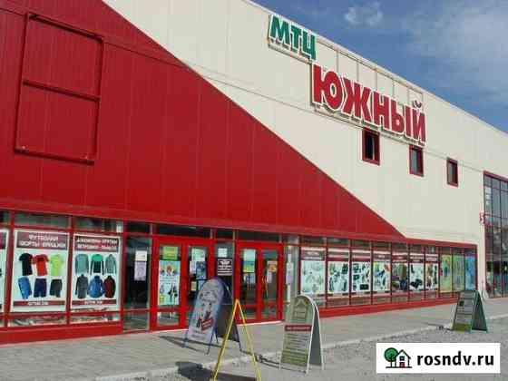 Торговое помещение, 4000 кв.м. Хабаровск