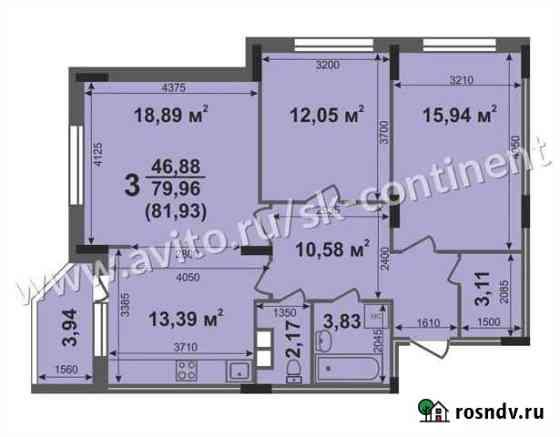 3-комнатная квартира, 82 м², 3/17 эт. Ковров