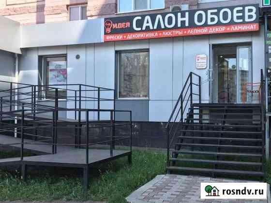 Офисное помещение, 58.5 кв.м. Альметьевск