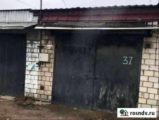 Гараж 24 м² Биробиджан