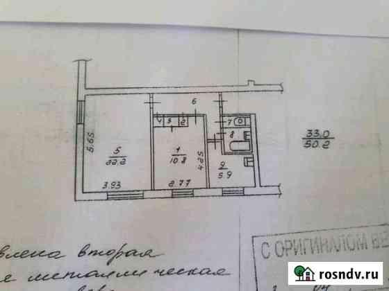 2-комнатная квартира, 51 м², 2/4 эт. Петропавловск-Камчатский