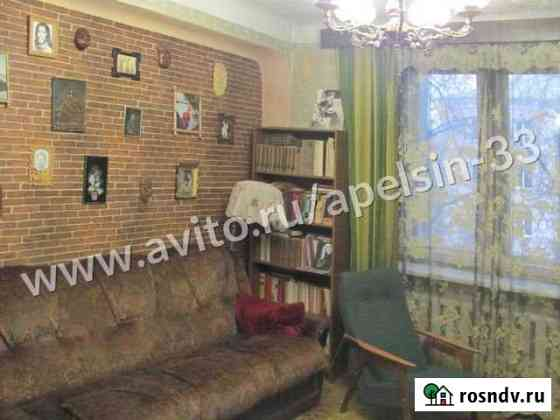 3-комнатная квартира, 66.5 м², 3/3 эт. Ковров