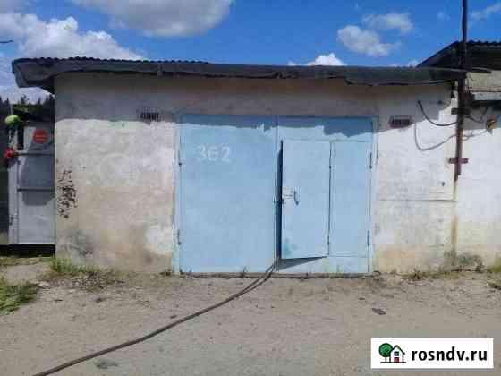 Гараж 24 м² Белоусово