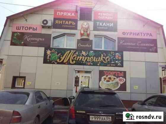 Помещение свободного назначения, 401.1 кв.м. Горно-Алтайск