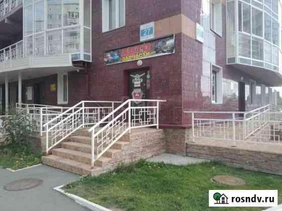 Продам помещение свободного назначения, 65 кв.м. Новосибирск