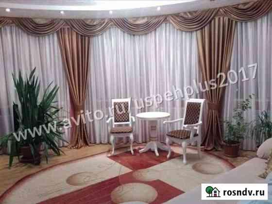 3-комнатная квартира, 94 м², 4/10 эт. Батайск
