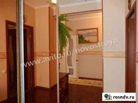 2-комнатная квартира, 66 м², 3/5 эт. Новочеркасск