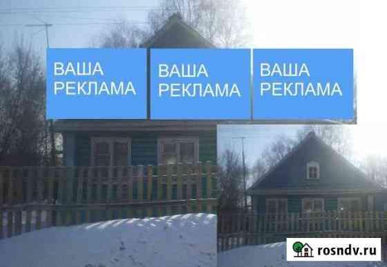 Участок 8 сот. Нижний Новгород