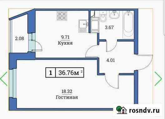 1-комнатная квартира, 37 м², 12/17 эт. Мурино