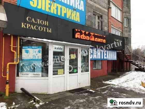Свободного назначения 173.6 кв.м. Смоленск